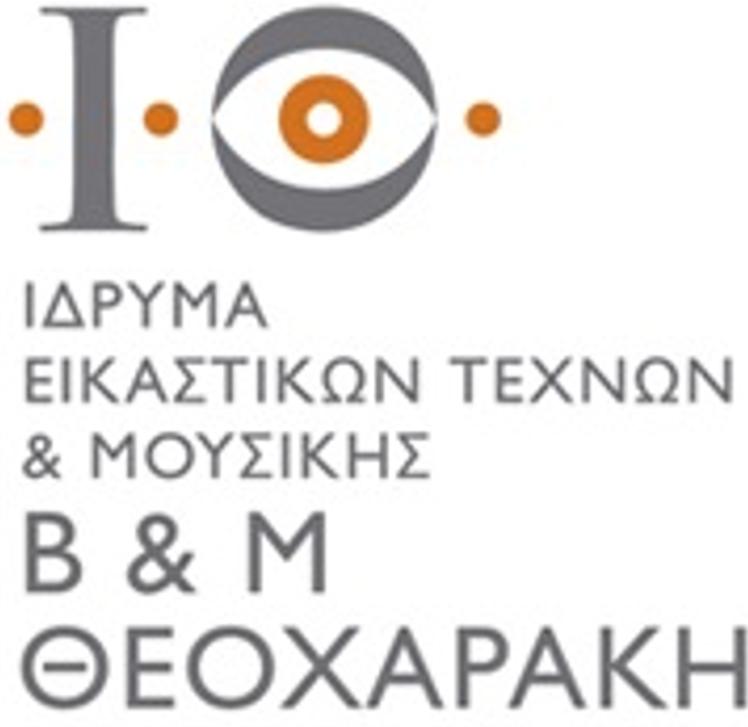 Ιδρυμα Εικαστικών Τεχνών & Μουσικής Β. & Μ. Θεοχαράκη