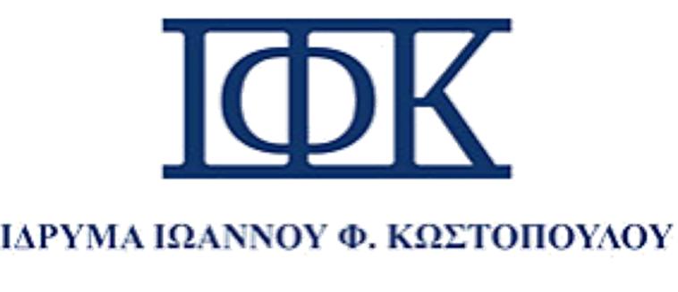 Ίδρυμα Ιωάννου Φ. Κωστόπουλου