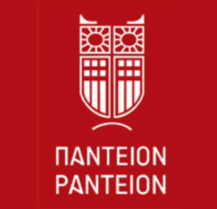 Πάντειον Πανεπιστήμιο Κοινωνικών και Πολιτικών Επιστημών